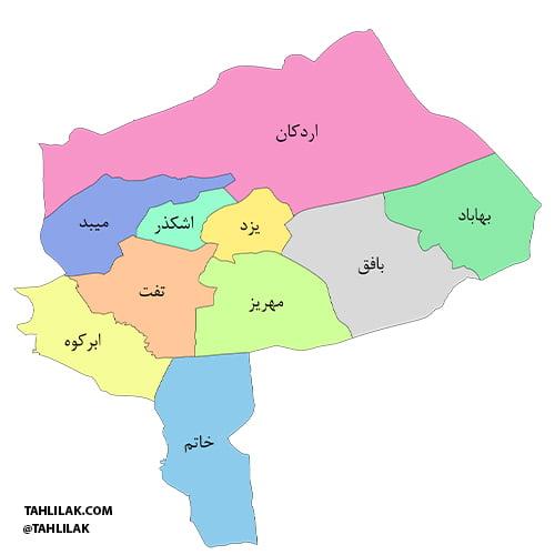 نقشه و شهرستان های استان یزد