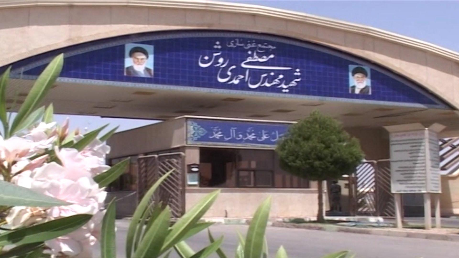 شناسایی هویت عامل اختلال در سیستم برق مجتمع شهید احمدی روشن