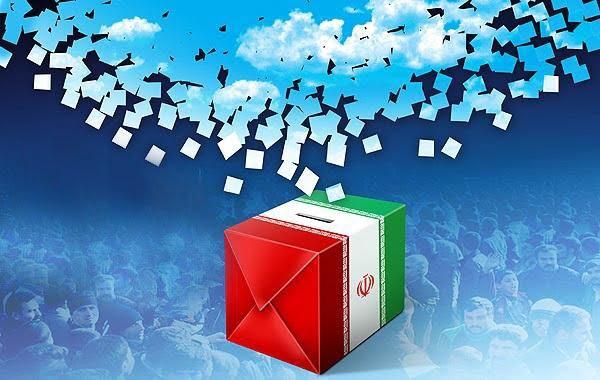 نامزد های احتمالی سیزدهمین دوره انتخابات ریاست جمهوری خرداد ۱۴۰۰