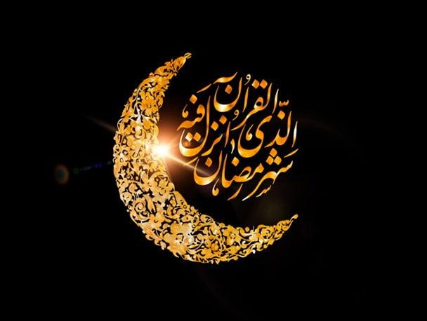 دعا های هر روز ماه مبارک رمضان
