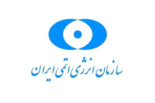 اهداف هسته ای نطنز، توئیتر سازمان انرژی اتمی به حمله نطنز
