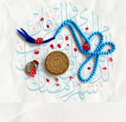 اعمال ماه مبارک رمضان
