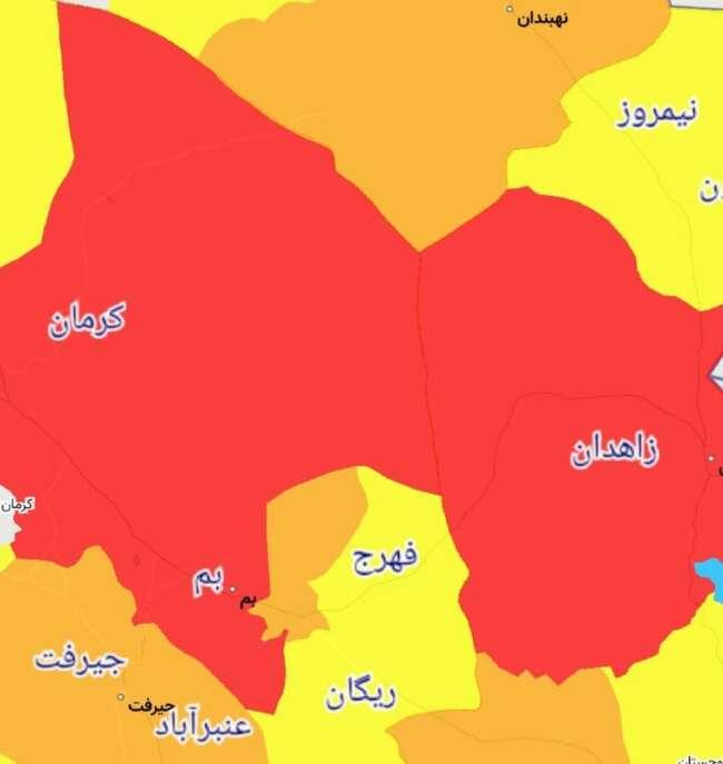 رنگبندی مناطق کشور بر اساس روند مبتلایان کرونا در هر شهرستان، چرا کویر لوت قرمز است
