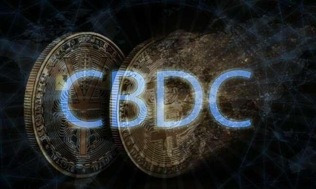 ارزهای دیجیتالی بانک مرکزی