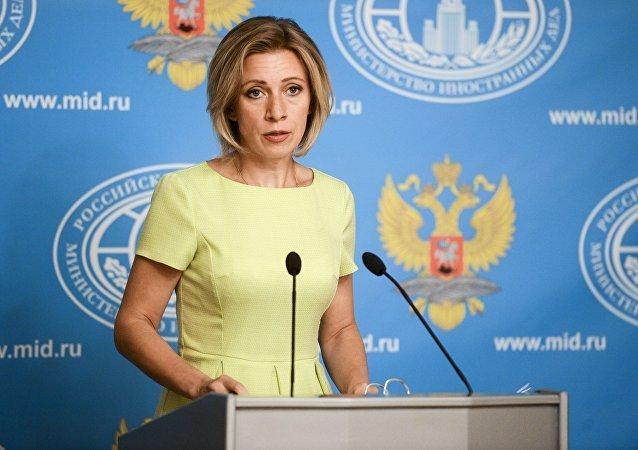 آمادگی مشروط روسیه برای مذاکره با واشنگتن