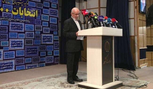ثبت نام حسن سبحانی برای انتخابات ریاست جمهوری