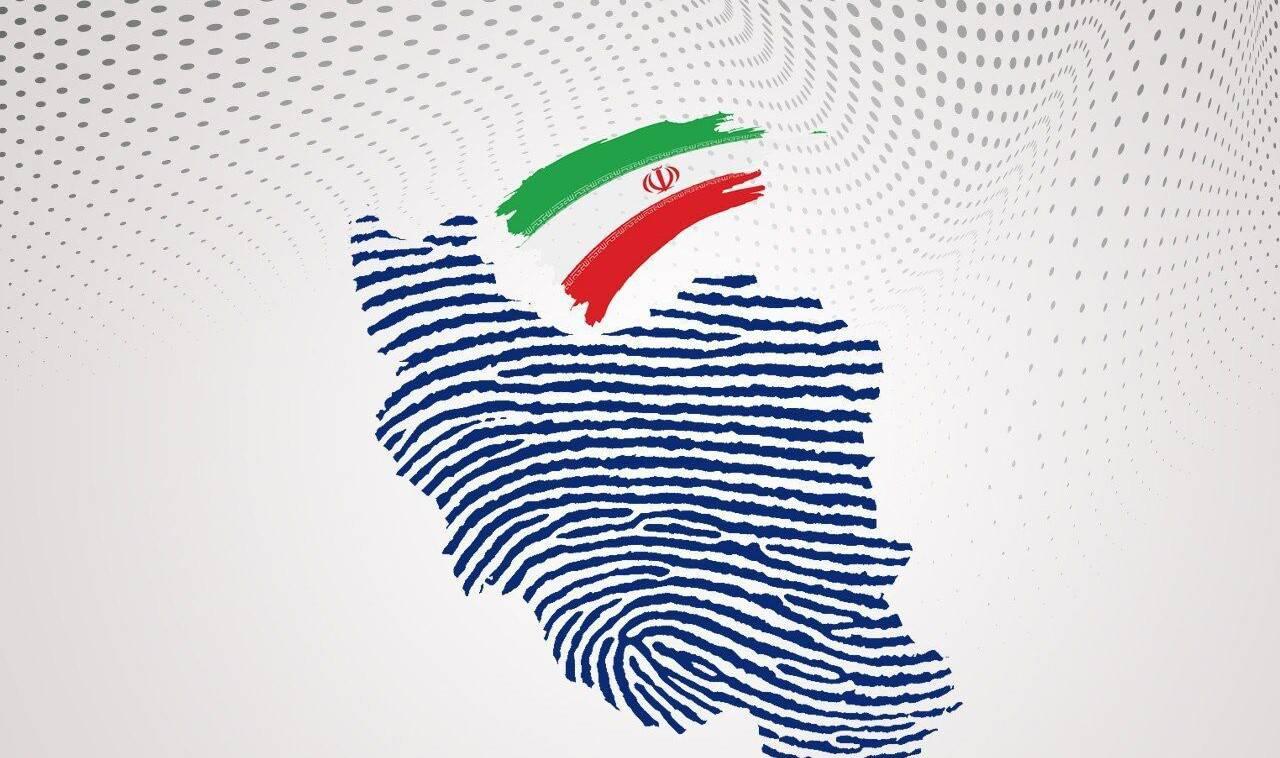 سومین روز ثبت نام داوطلبان ریاست جمهوری
