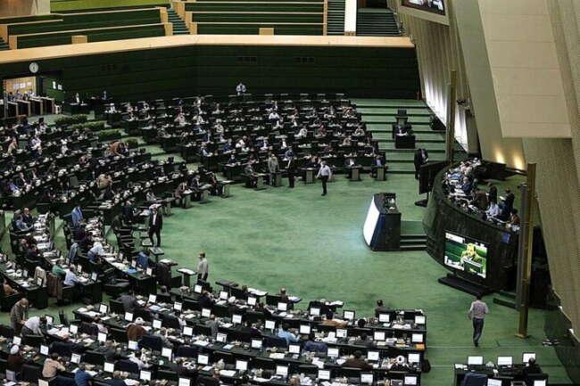 موافقت مجلس با تفحص از مرکز بررسیهای استراتژیک ریاست جمهوری