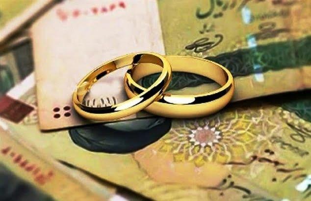 پرداخت وام ازدواج ۷۰ میلیونی