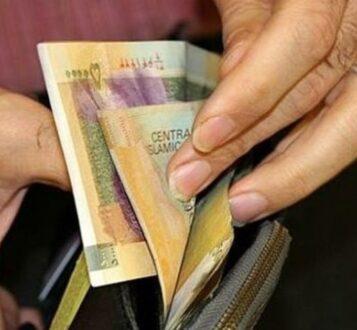یارانه معیشتی خرداد