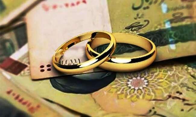 ۱۹ هزار وام ازدواج پرداخت شد