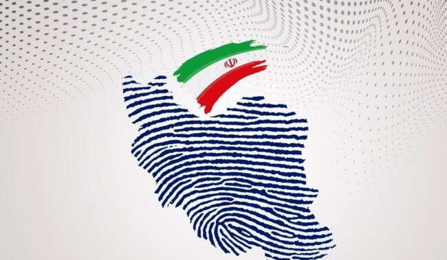 روز اول ثبت نام انتخابات ریاست جمهوری