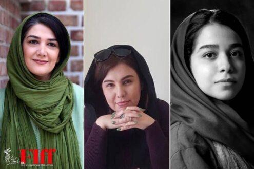 آثار سه کارگردان زن ایرانی در فجر جهانی