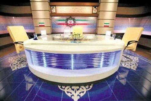 مجری مناظره های انتخاباتی 1400