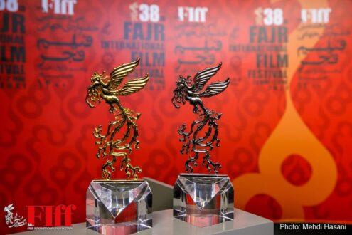 برگزیدگان جشنواره جهانی فیلم فجر