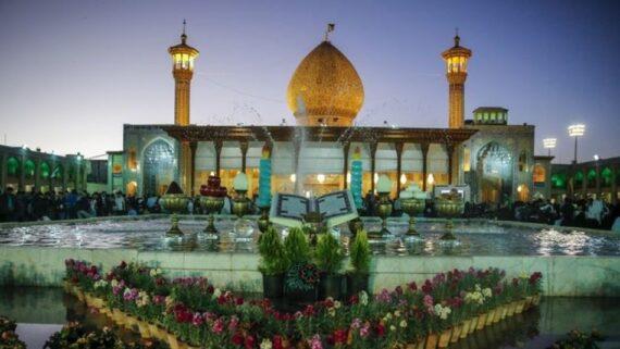 شیراز محل آرامش روح