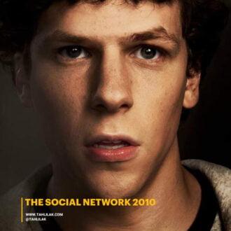 اجتماعی 2010