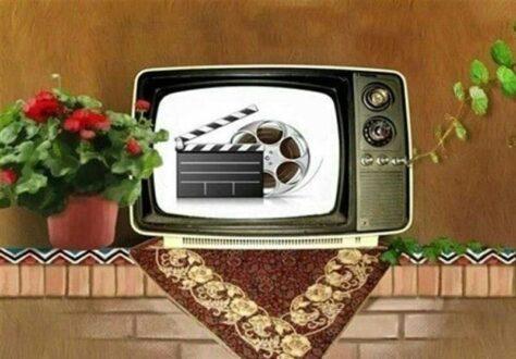 فیلم های سینمایی امروز