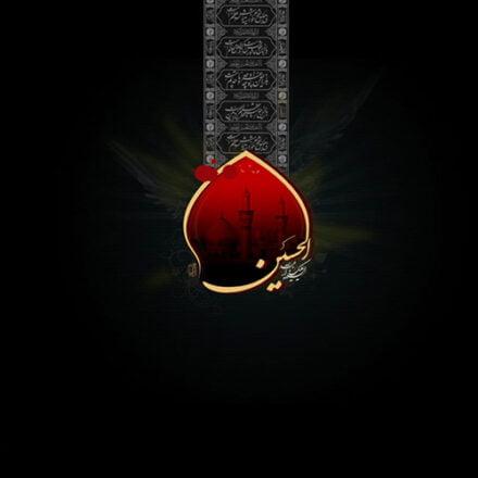 عکس پروفایل ماه محرم