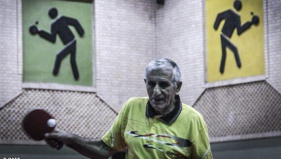 پدر تنیس روی میز ایران