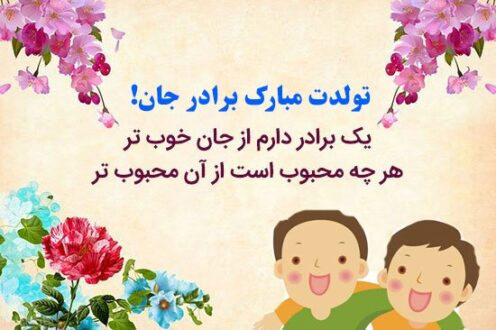 1134552978 talab org