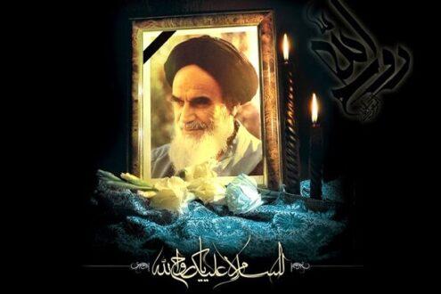 مراسم یادبود ارتحال امام