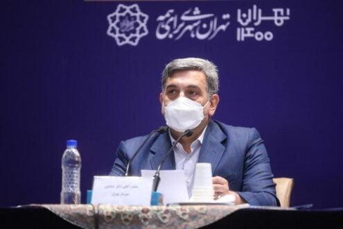 ایستگاه مترو بیمارستان امام خمینی