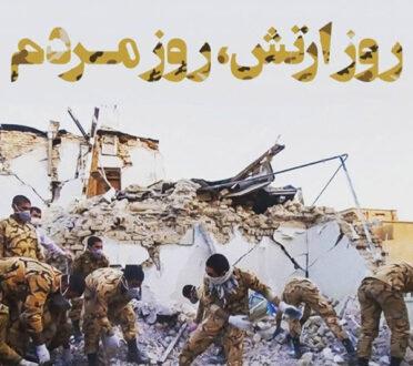 842918214 talab org