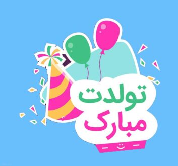877557688 talab org