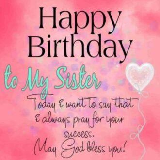 متن تبریک تولد خواهر - پیام تبریک تولد خواهر