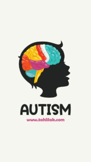 پرسشنامه تشخیص اوتیسم