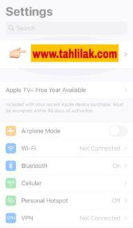 ردیابی گوشی آیفون با اپل ایدی / ردیابی گوشی آیفون با نرم افزار Find My iPhone
