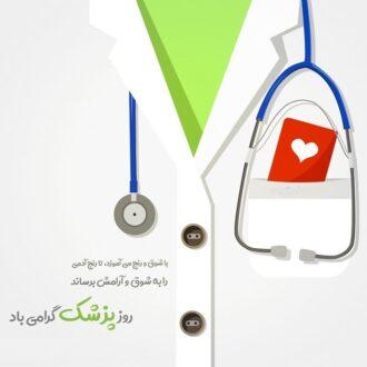 doctors7