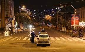 لغو ممنوعیت تردد شبانه