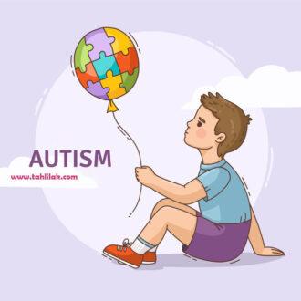 بیماری اوتیسم چیست؟