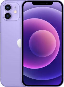 بهترین گوشی هوشمند 2021 آیفون 12