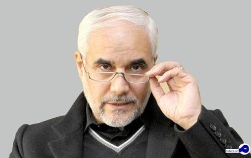 نماد ستاد انتخاباتی مهرعلیزاده