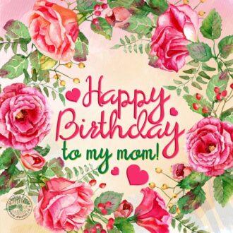 تبریک تولد به مادر