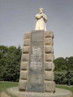 آرامگاه ابوعلی سینا همدان