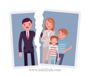 تاثیر اعتیاد بر خانواده