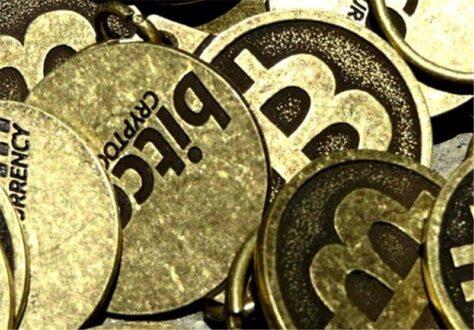 افت ۶.۳ درصدی ارزش بیت کوین در یک روز