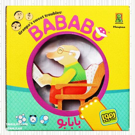 : معرفی بازی فکری بابابو برای کودکان
