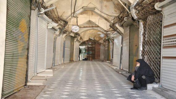 بازار تهران تعطیل شد