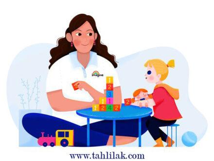 درمان اوتیسم/ آیا اوتیسم درمان دارد؟
