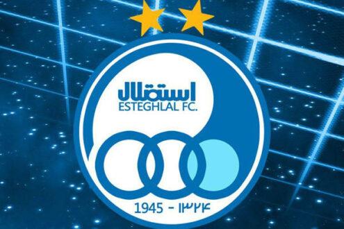 باشگاه استقلال از سرمربی پرسپولیس شکایت کرد