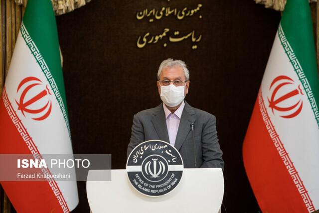 تمامی ادارات استان های تهران و البرز تا یکشنبه آینده تعطیل است