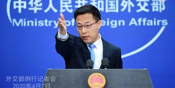 درخواست چین از آمریکا در خصوص تحریم های ایران