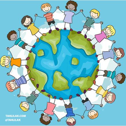روز جهانی کودک چندمه