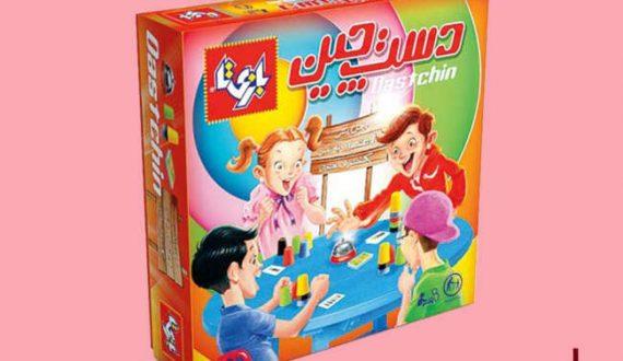 بازی فکری دست چین برای کودکان