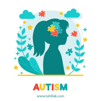 اختلال طیف اوتیسم
